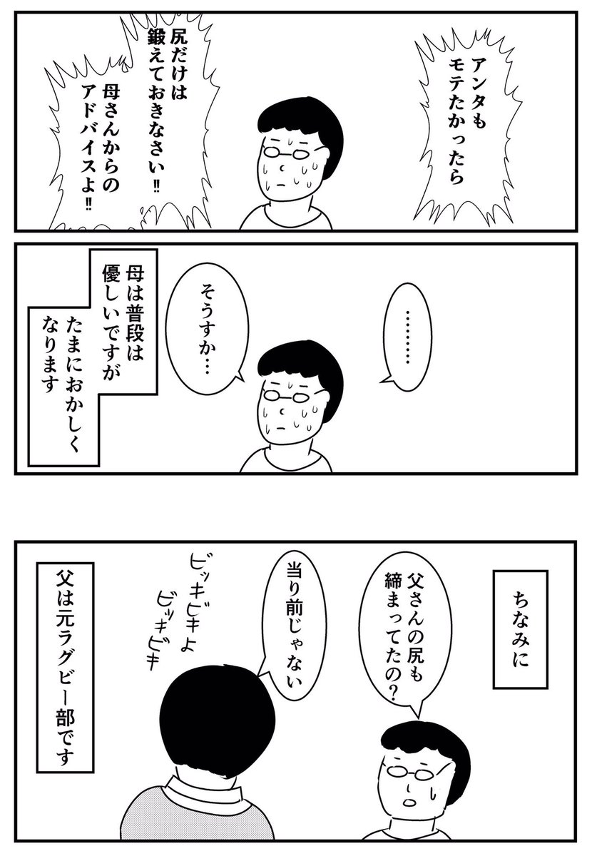 井土金浩太さんの投稿画像