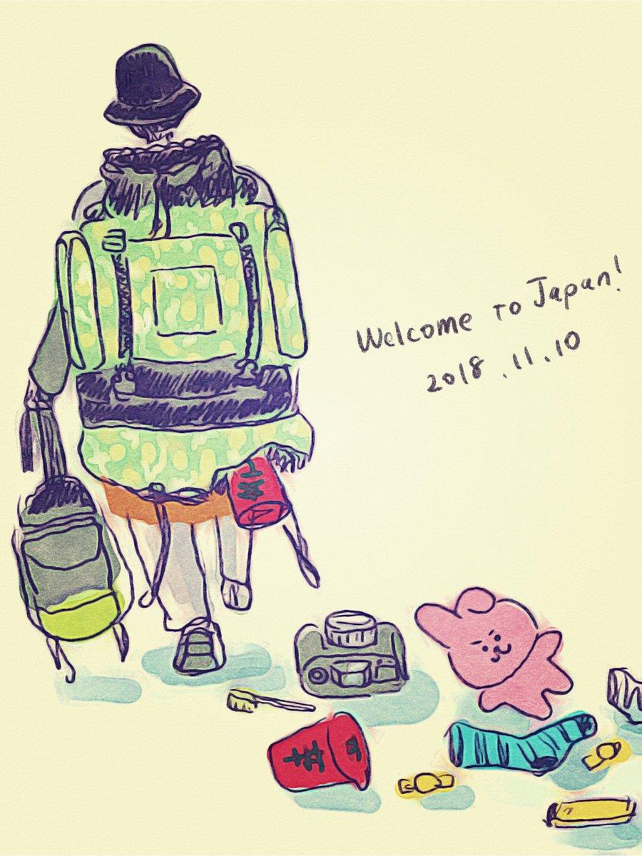 Welcome to Japan!  #정국 #JUNGKOOK  #グク#btsfanart #LOVE_YOURSELF <br>http://pic.twitter.com/45jM0cbv41