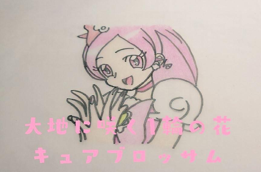 🌺ただのオタク🌺 (@otakusst)さんのイラスト