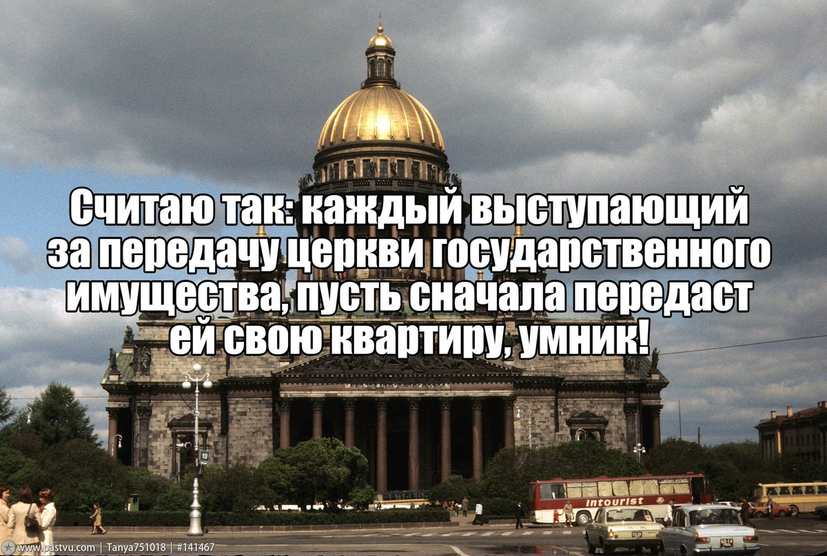 """""""Президент демонструє очевидну політичну волю в цьому питанні"""": В АП прокоментували розслідування """"Схем"""" про зняття грошей Януковича через касу банку Порошенка - Цензор.НЕТ 1234"""