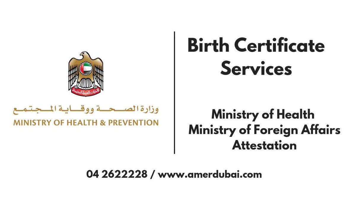 Amer Waterfront - Alrawda Government Services (@AlrawdaAmer) | Twitter