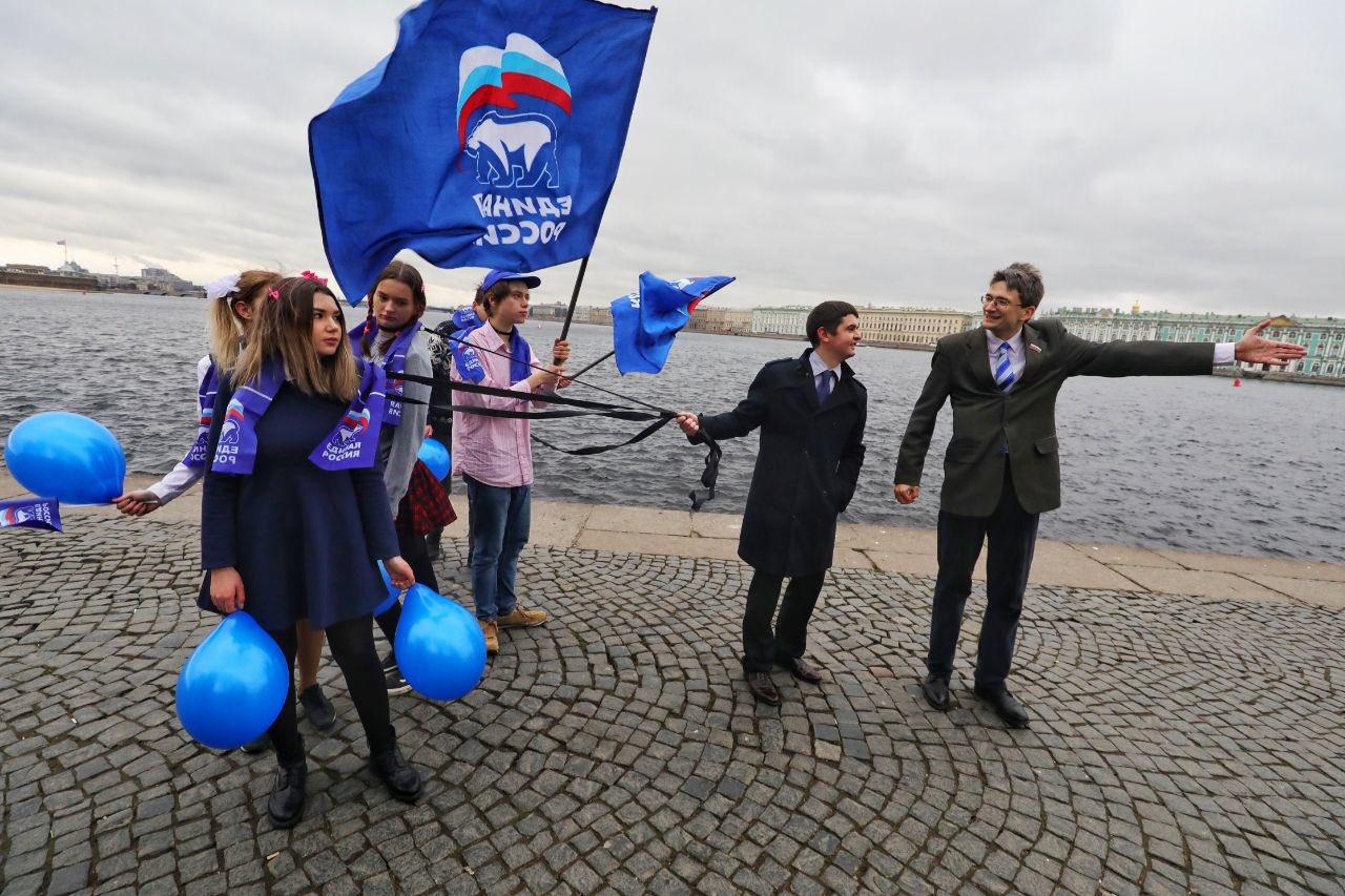 Картинки единая россия и дети, поздравления марта красивые