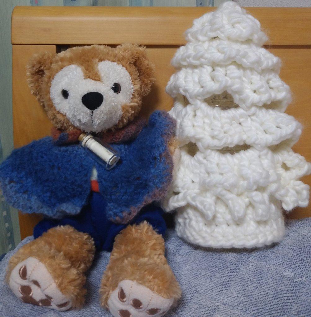 test ツイッターメディア - 最近、職場用にペットボトルに被せるクリスマスツリーを量産中。特大も編んでみたw  ダイソーのビッグローピング5玉で完成!座ったSサイズダッフィーよりデカイのは想定外www  #手芸 #ダイソー #編み物 #毛糸 https://t.co/bFwUWEccnb