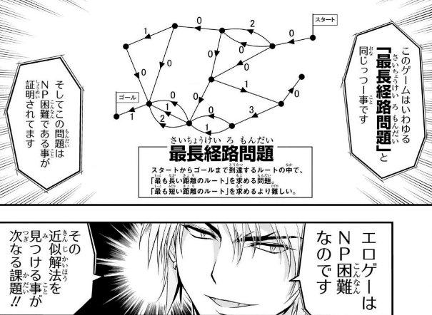 """とあるナナシ@फीनिक्स on Twitter: """"いま読んでるマンガ ⇒理系 ..."""