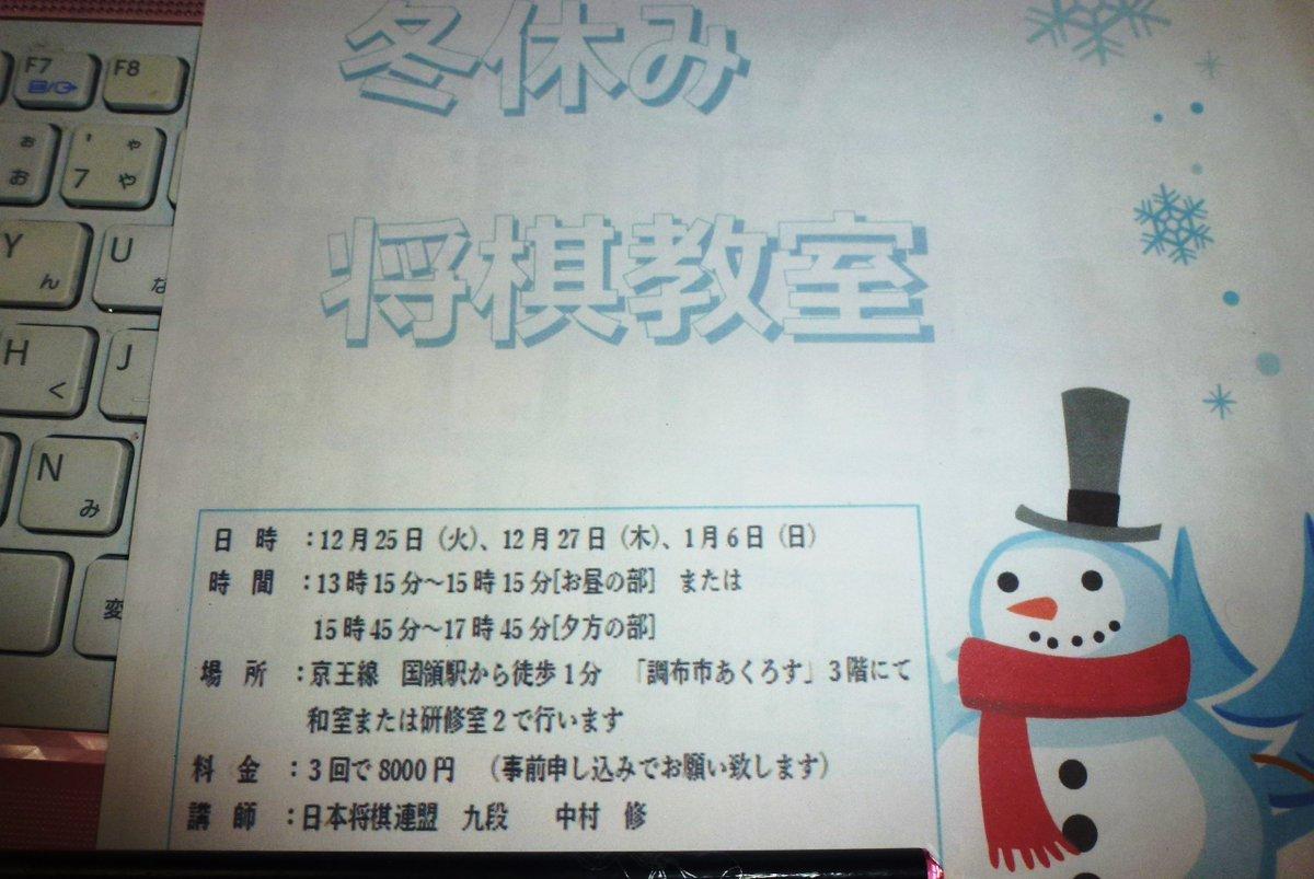 中村修さんの投稿画像