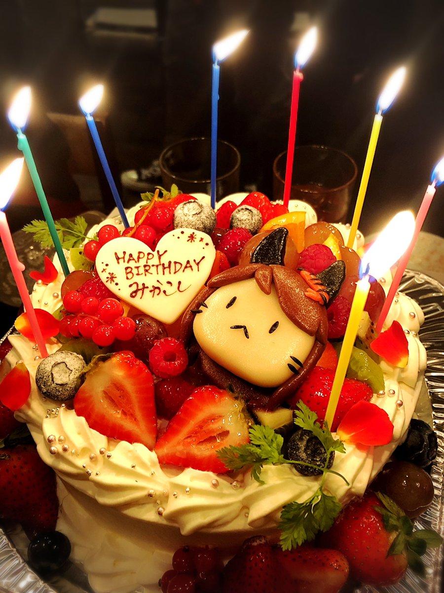 30歳になりました!!!思い残すことはない!そして今日からもsweet sixteen…!!よろしくー!!