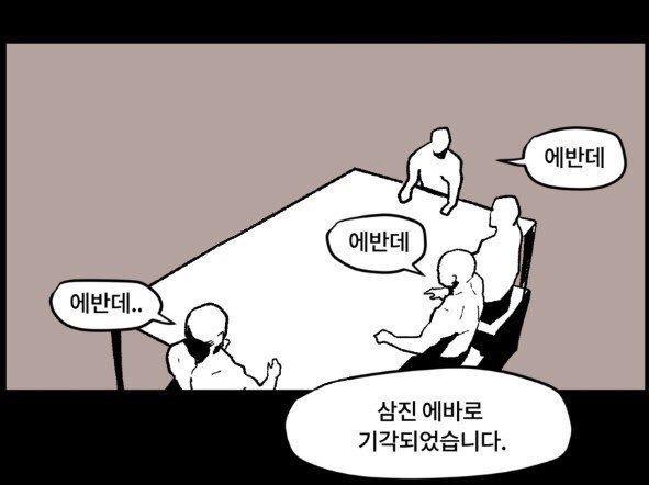 강동원 사진