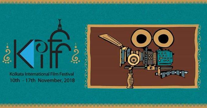 মুখ্যমন্ত্রীর অনুপ্রেরণায় চলচ্চিত্র উৎসব এখন জনসাধারনের >> #KIFF2018 Photo