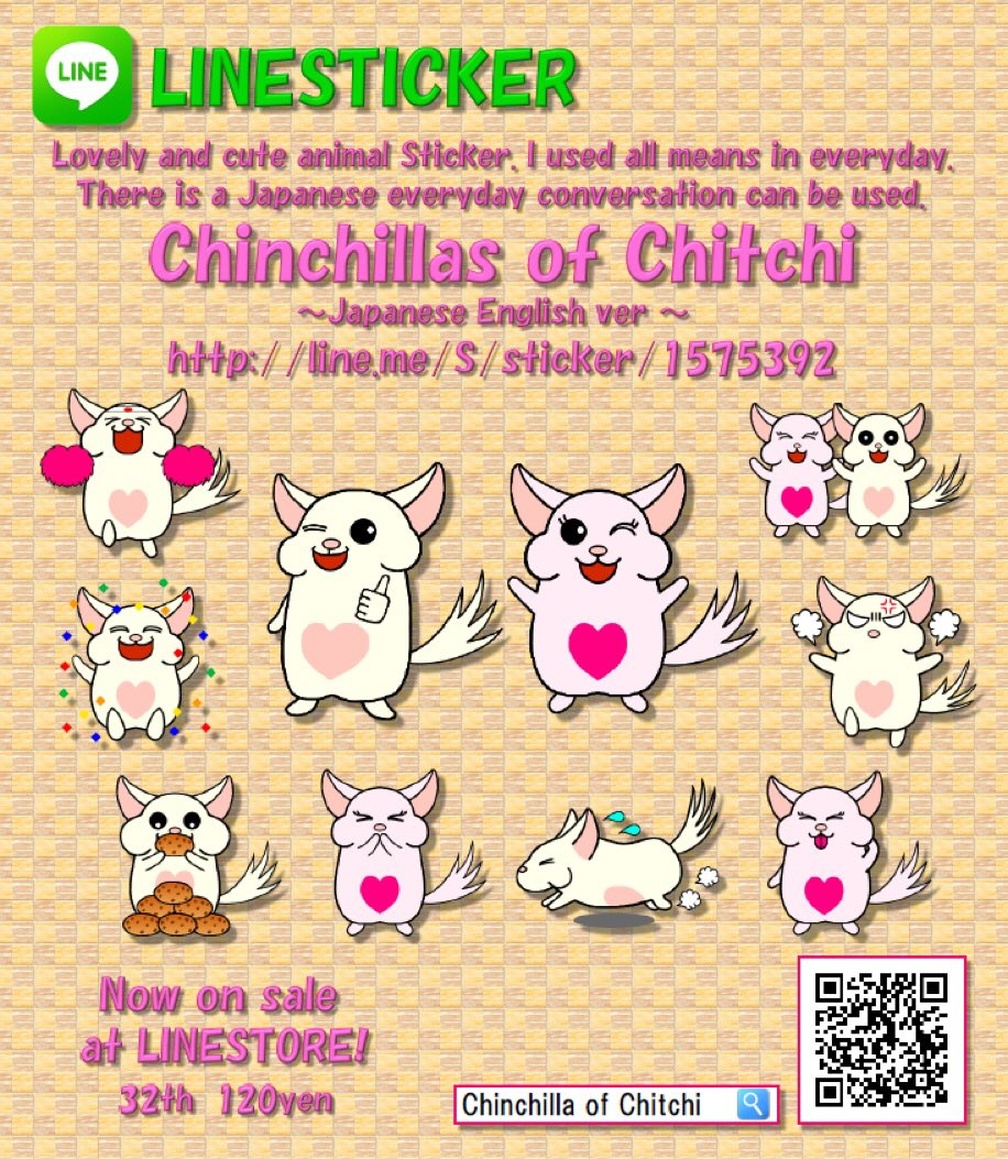 Lovely and cute animal Sticker.   I used all means in everyday. 「Chinchillas of Chitchi」  http:// goo.gl/5LimKh  &nbsp;   #LINE #LINEsticker <br>http://pic.twitter.com/n3SmAbn0N5