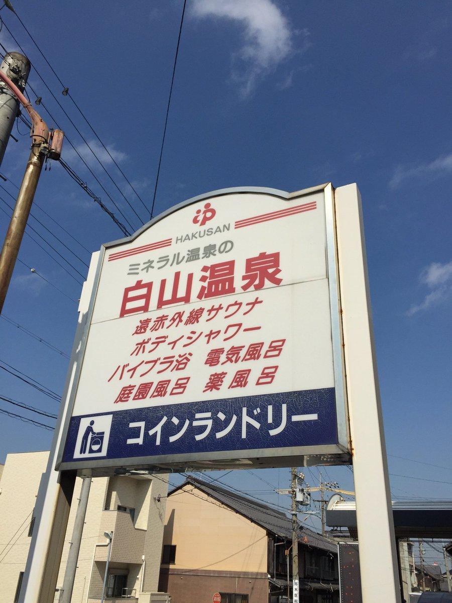 市 天気 名古屋 西区