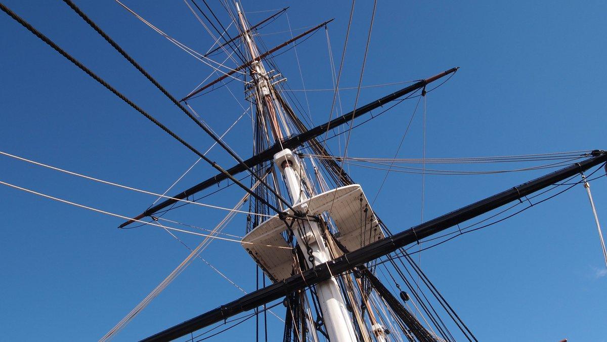 view Captain