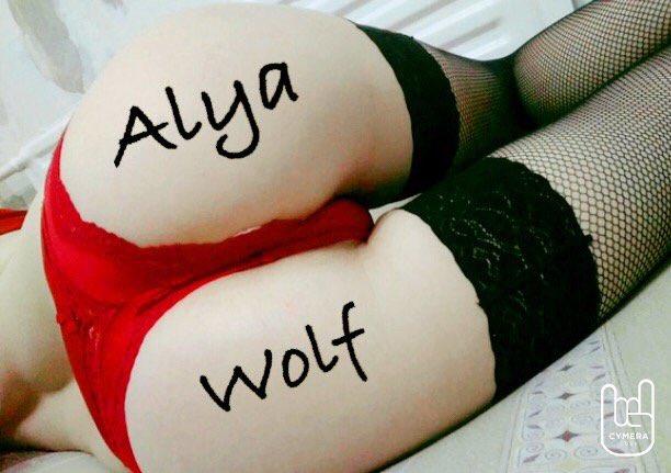💣💣💣Kutsal Cumartesi Anlıkları hız kesmeden devam ediyor💣 Gecenin bir diğer bombasıda muhteşem çiftimizden geliyor @wolf_alya muhteşem seksi kalçasıyla şovunu yapıyor ve gecenin ateşine ateş atıyor 🔥🔥🔥 Fotoğraf