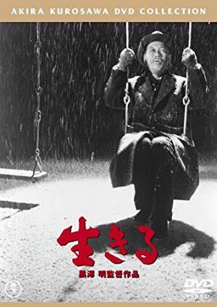 Tomoko Adachi's photo on #生涯ベストワン映画