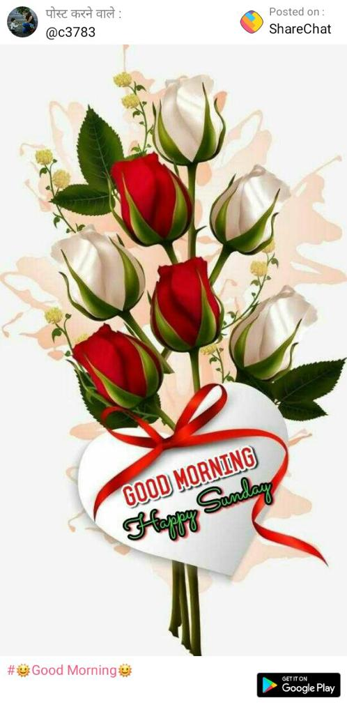Good Morning Friend S Miss You Tweet Added By Aasma Shaikh