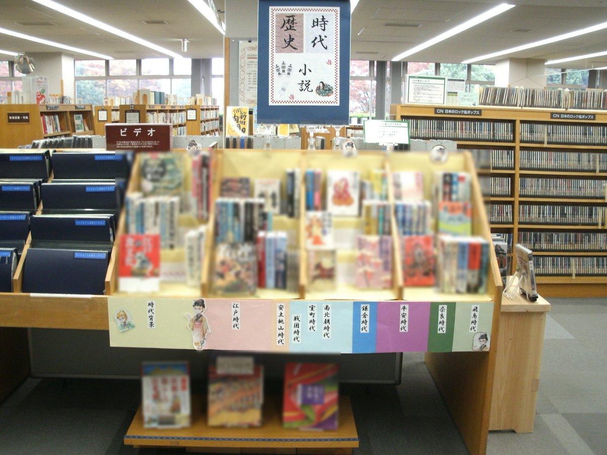 図書館 相模 大野