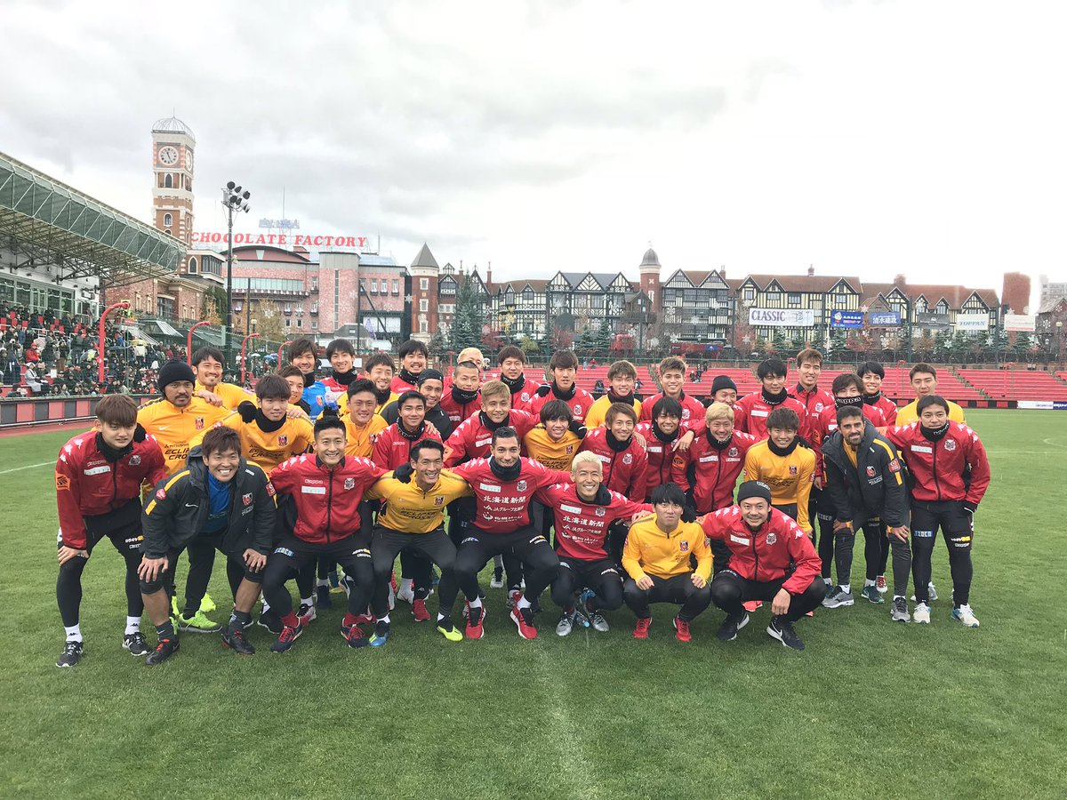 test ツイッターメディア - 浦和レッドダイヤモンズ×北海道コンサドーレ札幌「TEAM AS ONE 北海道胆振東部地震サッカー交流」 昨日対戦したライバルクラブ同士、今日は手を取り合ってサッカー少年少女と交流した素晴らしい時間でした。レッズさん、ありがとうございました。 #consadole #コンサドーレ #被災地支援 @REDSOFFICIAL https://t.co/HYAhtFPrDe