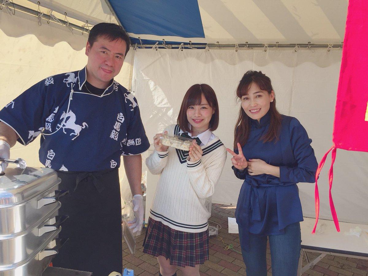 test ツイッターメディア - 2020東京オリンピックのレスリング、パラリンピックの陸上競技のモンゴル国代表選手の強化合宿が焼津市で行われます!  ということで今日のイベントには モンゴル料理(ボーズ)、ゲル、モンゴルにちなんだミニゲームがあって モンゴルをプチ旅行した気分になれましたよ〜😊💕 https://t.co/KMsLnhkahQ