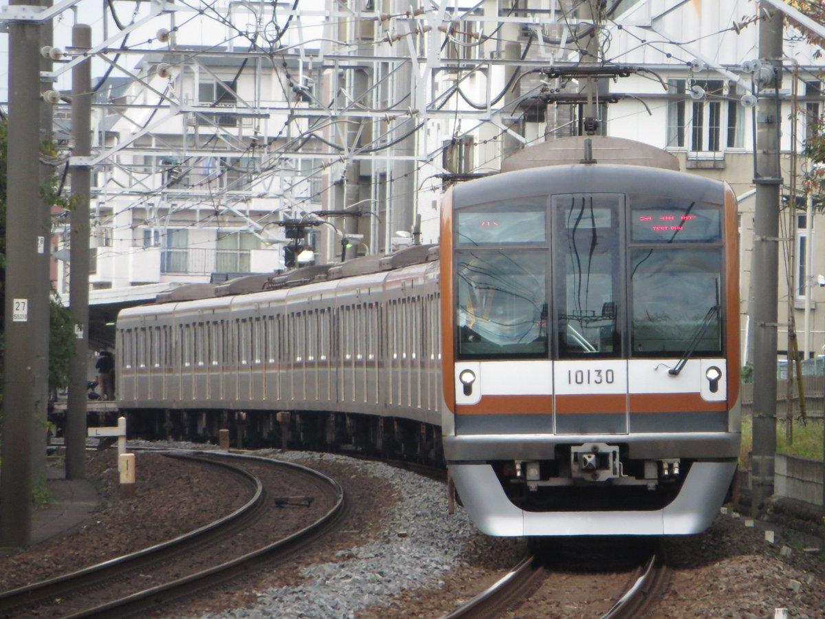 東京メトロ10000系 hashtag on T...