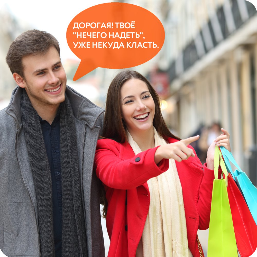 Открытки день шоппинга, народы россии для
