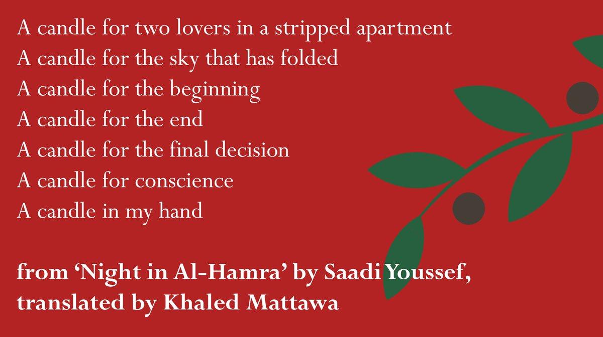 From 'Night in Al-Hamra' by Saadi Youssef, translated by Khaled Mattawa #Armistice100 #ArmisticeDay #RememberanceDay
