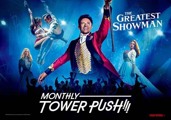 今回のカラオケの為に「The greatest showman」 の「million dreams」「rewrite s