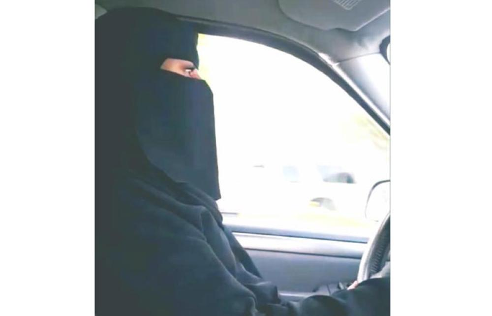 #SaudiWomenDriving Latest News Trends Updates Images - Saudi_Gazette