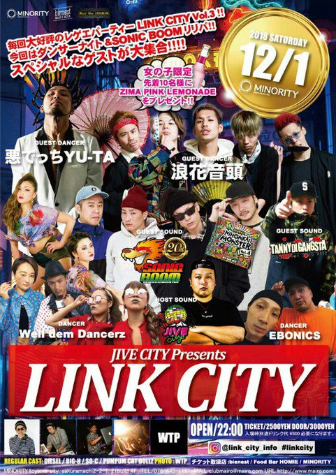 Tonight👌LINK CITY12/1(土)@富山MINORITY【GUEST DANCER】悪でっちYU-TA 浪