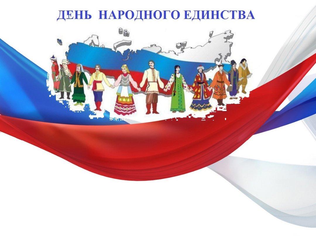 Путин, картинки о единстве россии