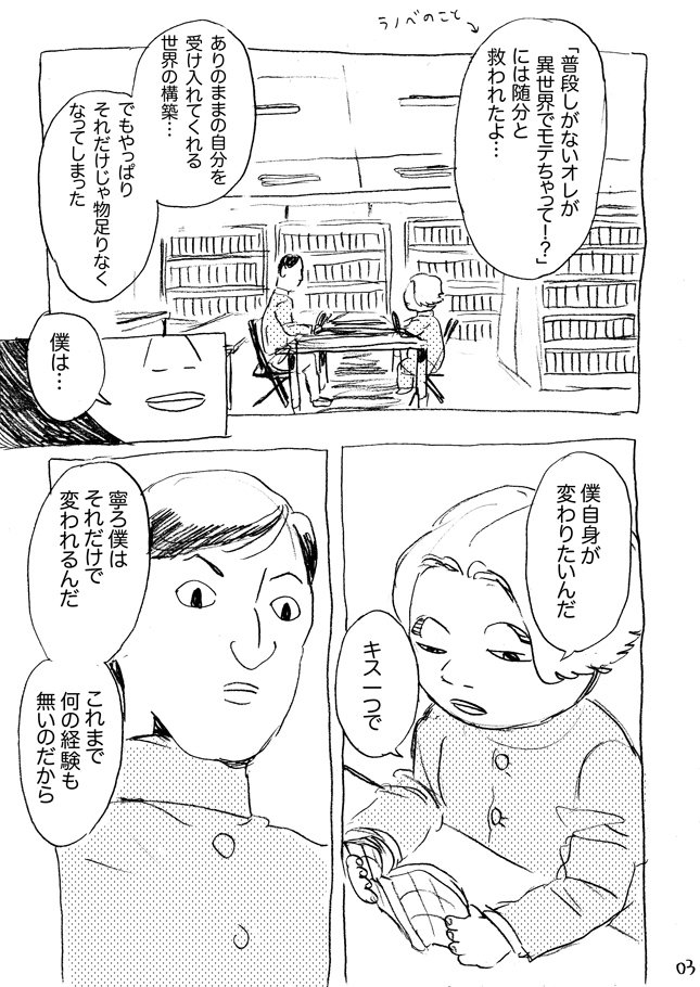 ちみ(11/21コミックス発売)さんの投稿画像