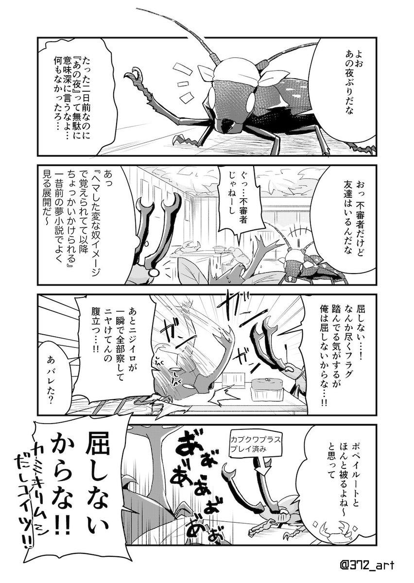 受け 小説 Kn