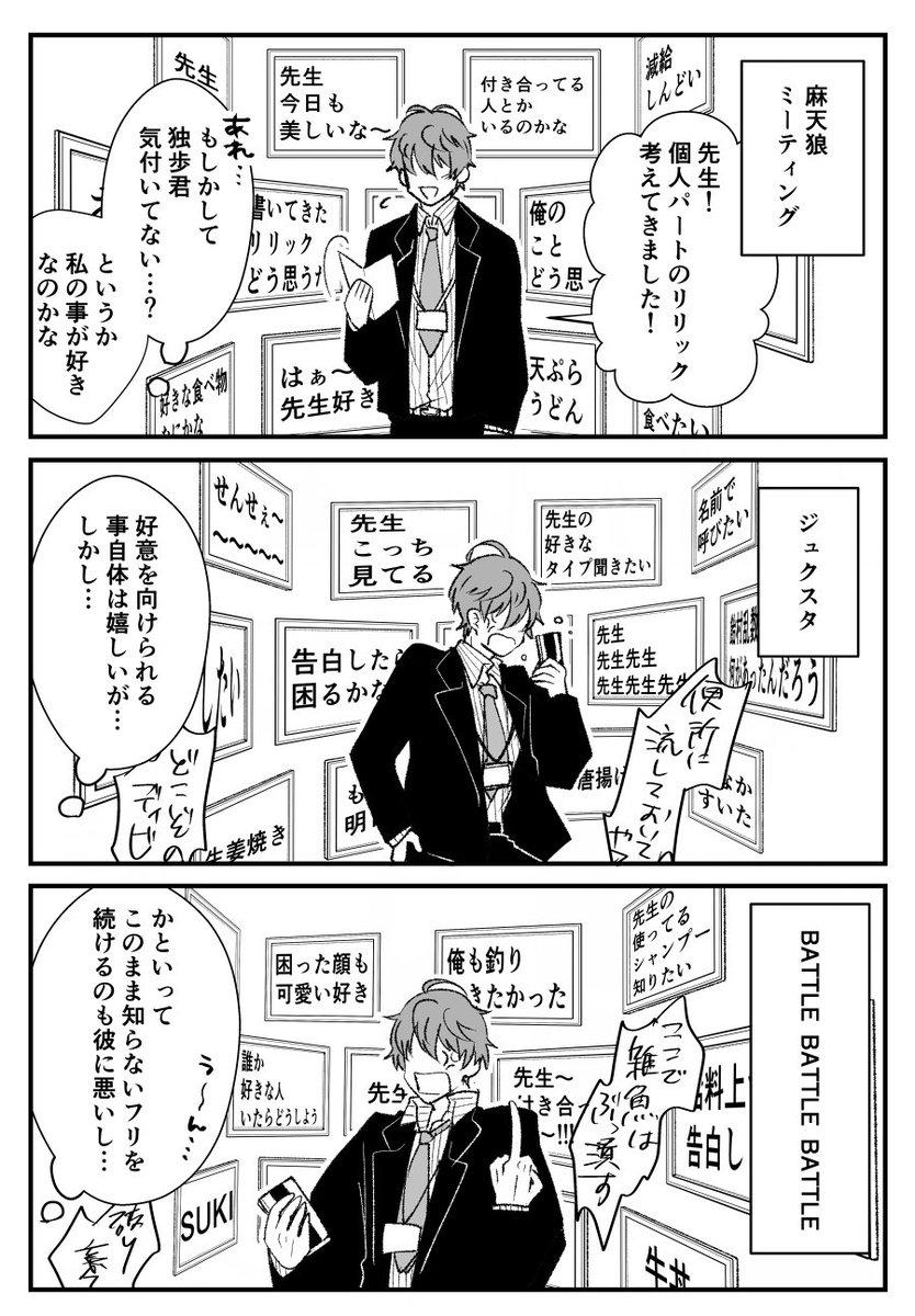 スピーカーと独寂(付き合ってない)