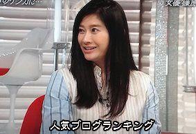 太った 篠原涼子
