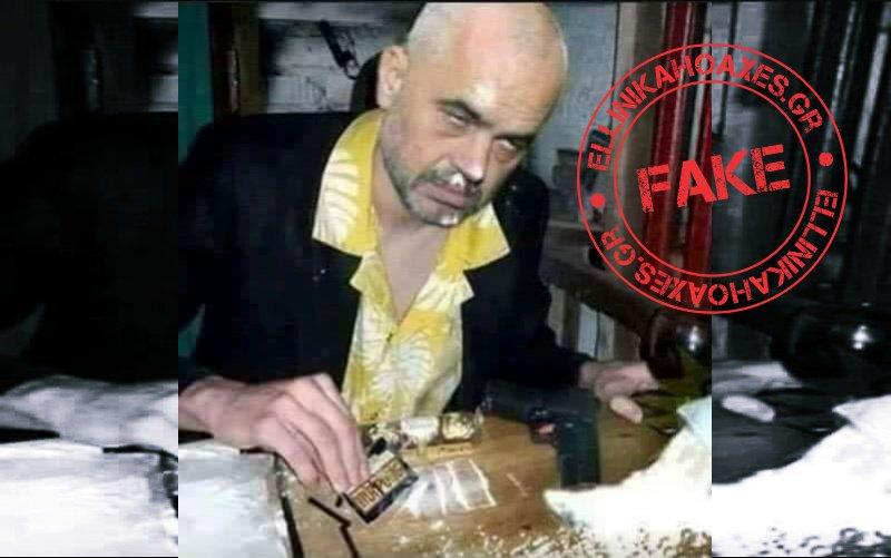 """Résultat de recherche d'images pour """"Edi rama kokaine"""""""