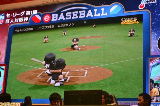 "test ツイッターメディア - リアルのプロ野球にも負けないもうひとつのプロ野球が開幕! ""eBASEBALL パワプロ・プロリーグ 2018""開幕戦リポート #pawapuro #eBASEBALL #パワプロ https://t.co/1sgRrg0Swk https://t.co/umkwPGJsBT"