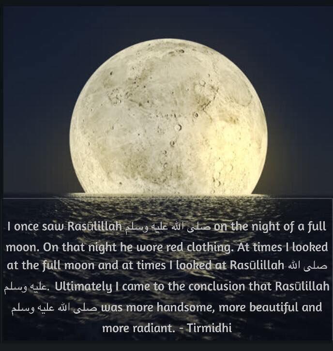 From the Shama'il al Tirmidhi.   اللَّهُمَّ صَلِّ عَلَى سَيِّدِنَا مُحَمَّدٍ   #FootstepsOfTheRighteous  #MawlidMubarak