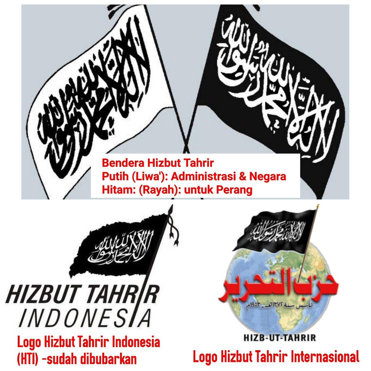 Mohamad Guntur Romli On Twitter Ada Logo Lambang Hizbut Tahrir