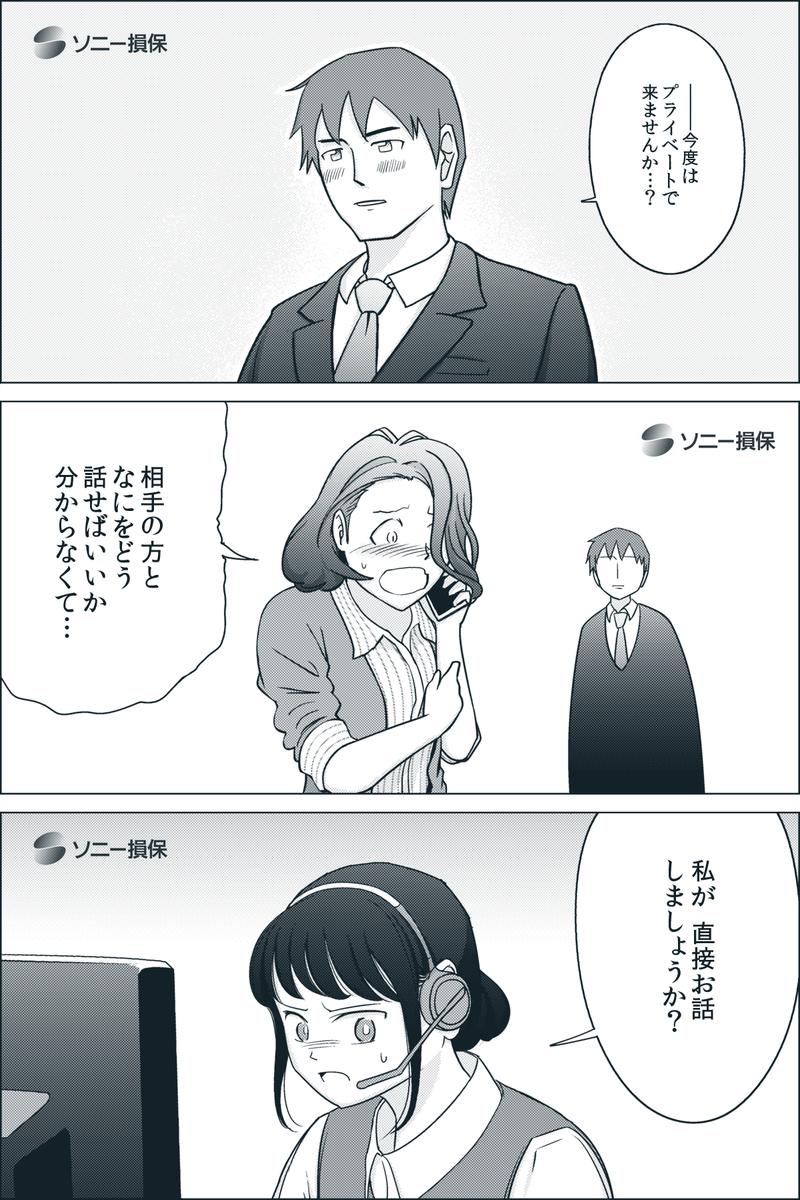 清水Fraiboさんの投稿画像