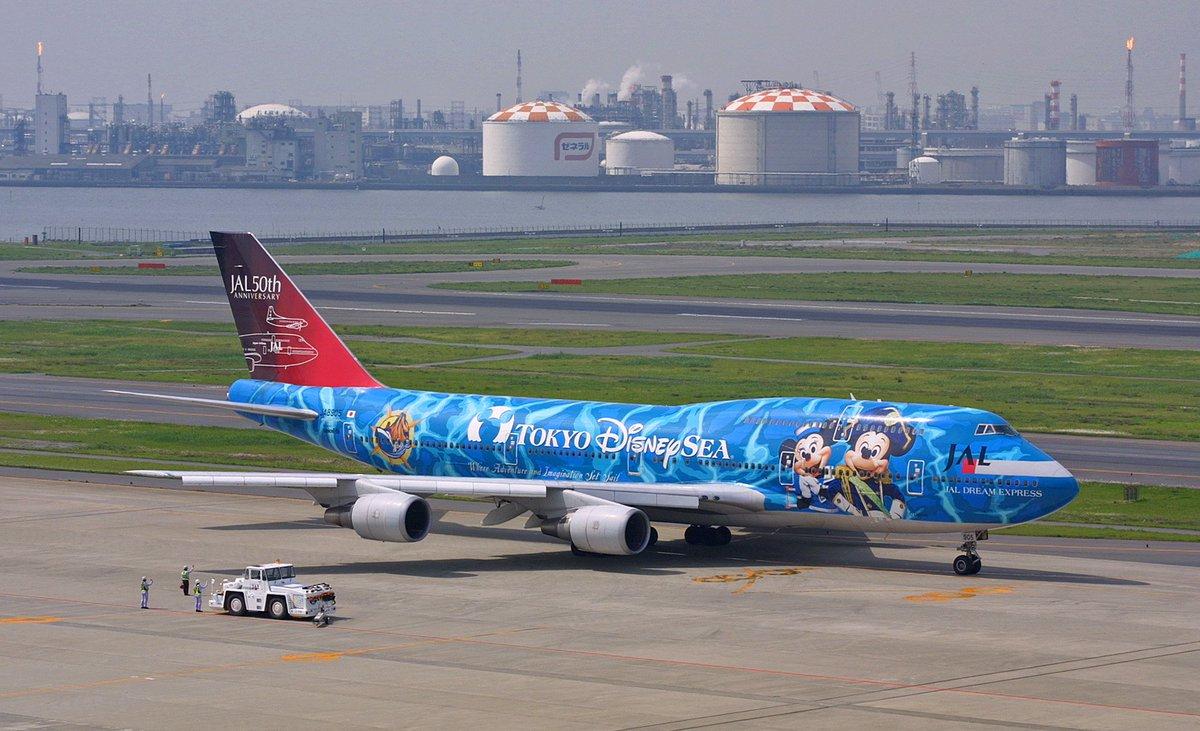 """空鉄 on twitter: """"JAL、ドリームエクスプレス21 5号機 ja8905 """"tokyo"""