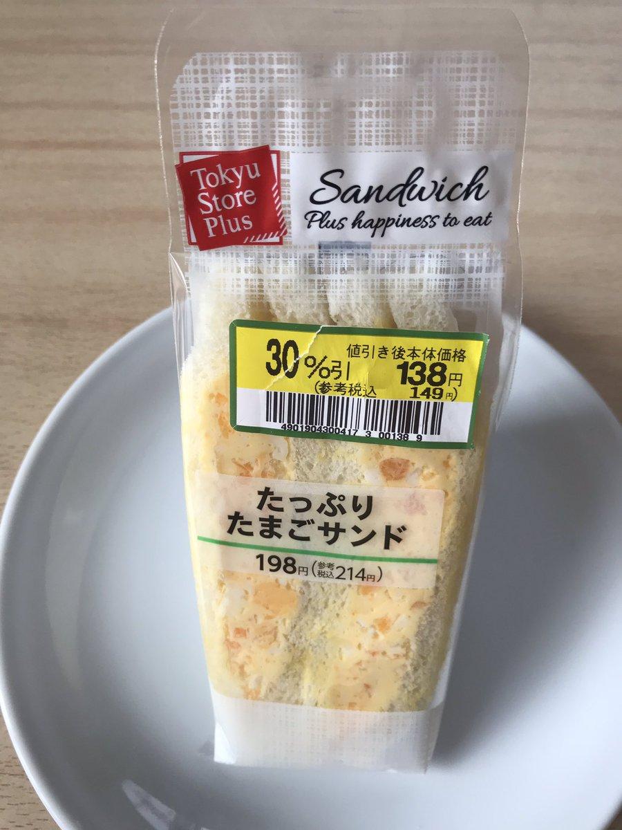 サンド カロリー 卵