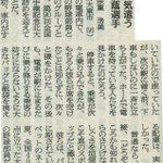 大阪桐蔭がすごいのはスポーツは演奏だけではない!