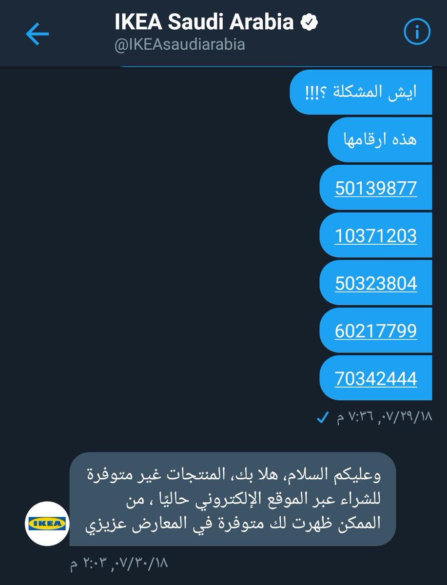 0096644bba9c8 IKEA Saudi Arabia on Twitter