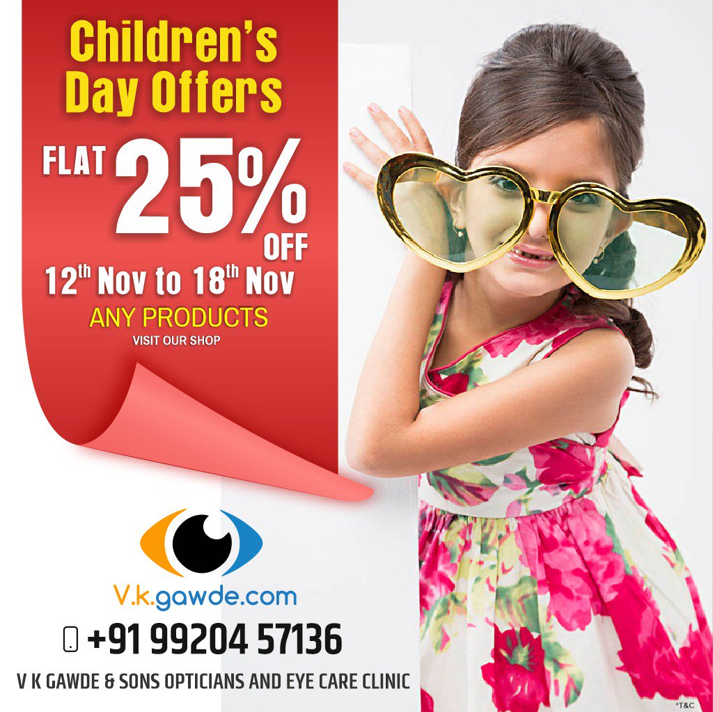 194e336db24  ChildrensDay  offer 25% on all products  joyfulday  frames  shades   coolcolors  eye  clinic  optician  Lenskart com  Insight Eyecare ...