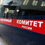 Омской Twitter Photo