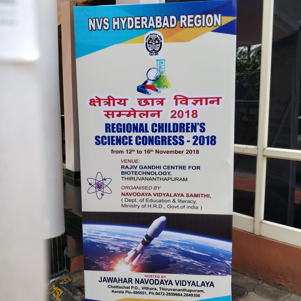 The Science Of Getting Kids Organized >> Rgcb Trivandrum On Twitter Regional Children S Science Congress