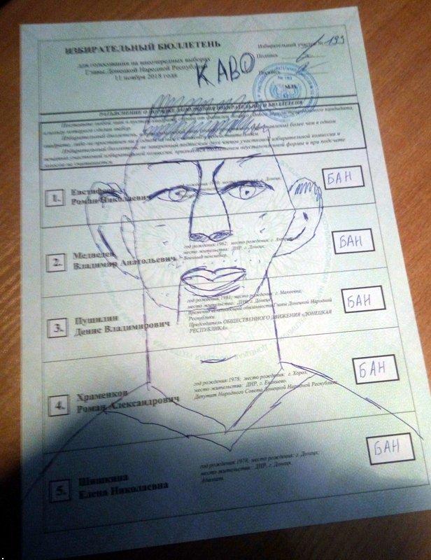 """""""Сами придумали, сами провели, сами и поздравляют"""", - Климкин о признании Кремлем """"выборов"""" на оккупированном Донбассе - Цензор.НЕТ 7609"""