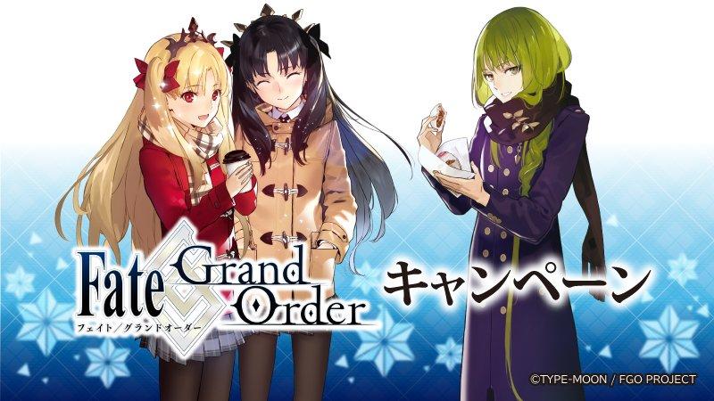【カルデア広報局より】いよいよ明日11月13日(火)より「ローソン Fate/Grand Order キャンペーン」が開催!詳しくは→ #FGO #ローソン