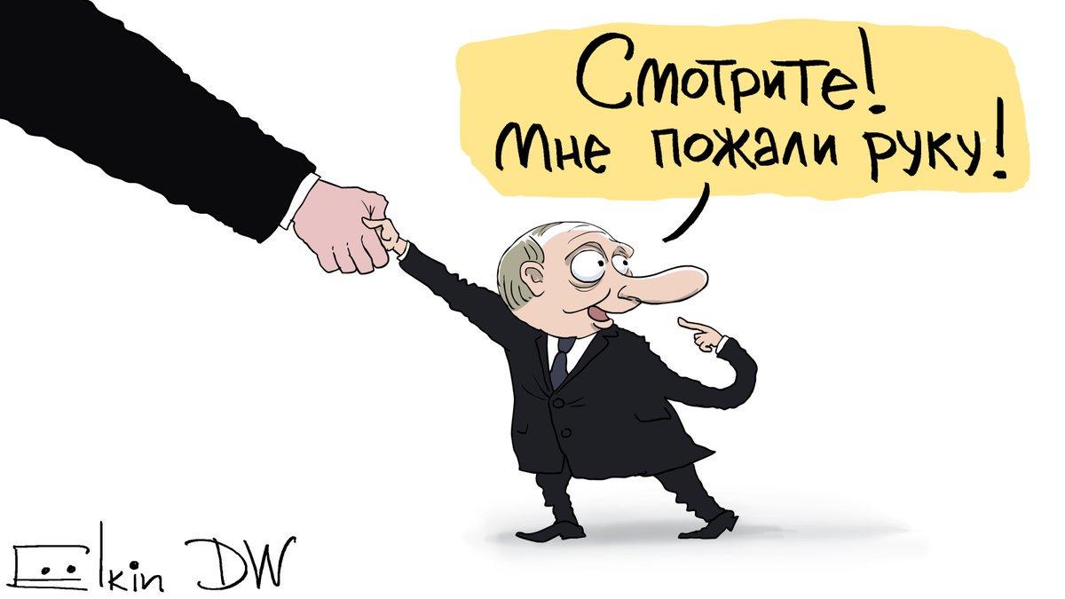 Світові лідери з іронією дивляться на Путіна - Цензор.НЕТ 3566