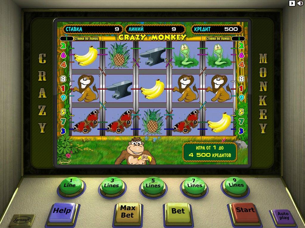 обезьянки вулкан казино играть