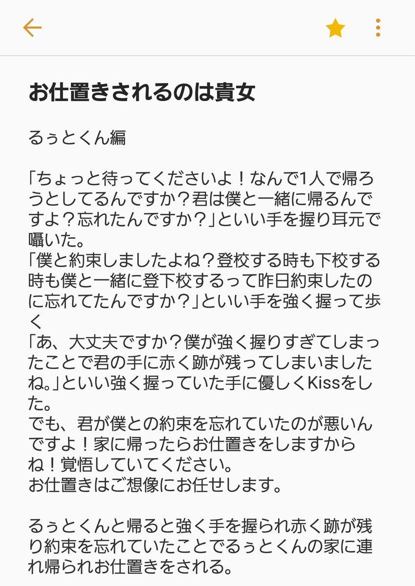 ぷり 小説 と 激 ピンク す