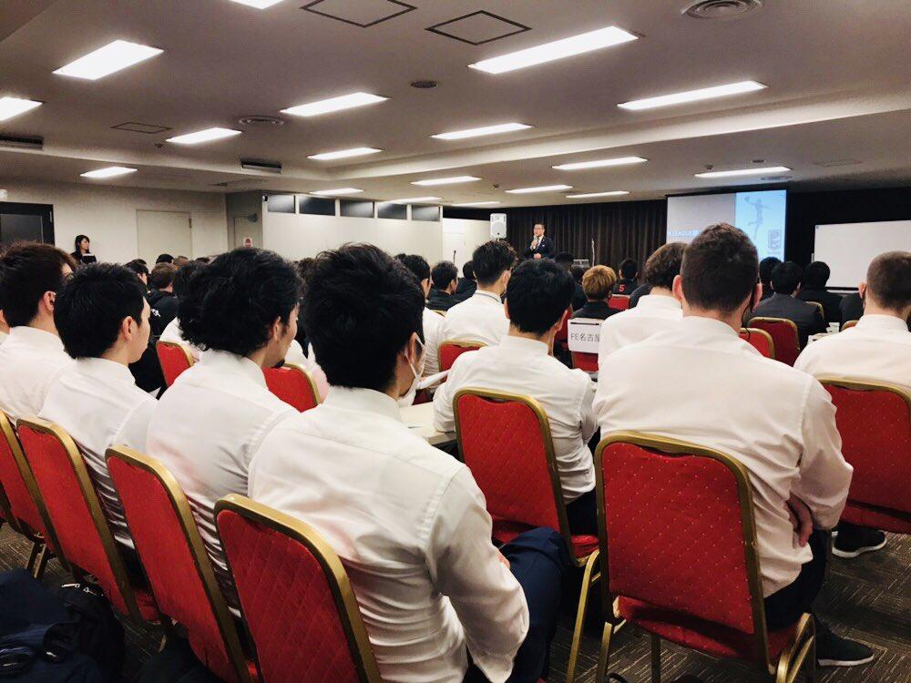 test ツイッターメディア - 本日、#レバンガ北海道 の選手たちは、#Bリーグ の臨時研修会@東京に参加しました⛄🏀 大河チェアマンの講話の後は、グループディスカッション。 AWAY戦からのハードな日程でしたが、プロスポーツ選手として、自分で考えて行動することがいかに重要かを改めて考えさせられる貴重な時間となりました。 https://t.co/4pXfG2VY0s
